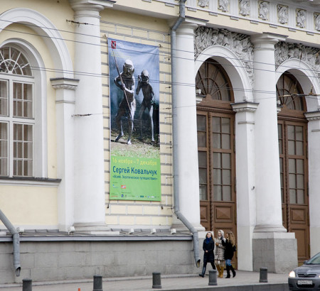 """Фотовыставка """"Азия. Экзотическое путешествие"""", Москва, ЦВС Манеж"""