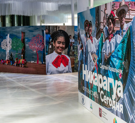 "The Photo exhibition ""Nicaragua today"". Zaryadye Park. 13.12.19"