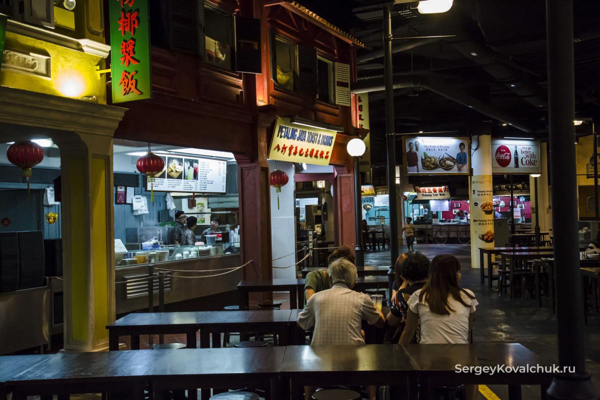Сингапур Сентоза