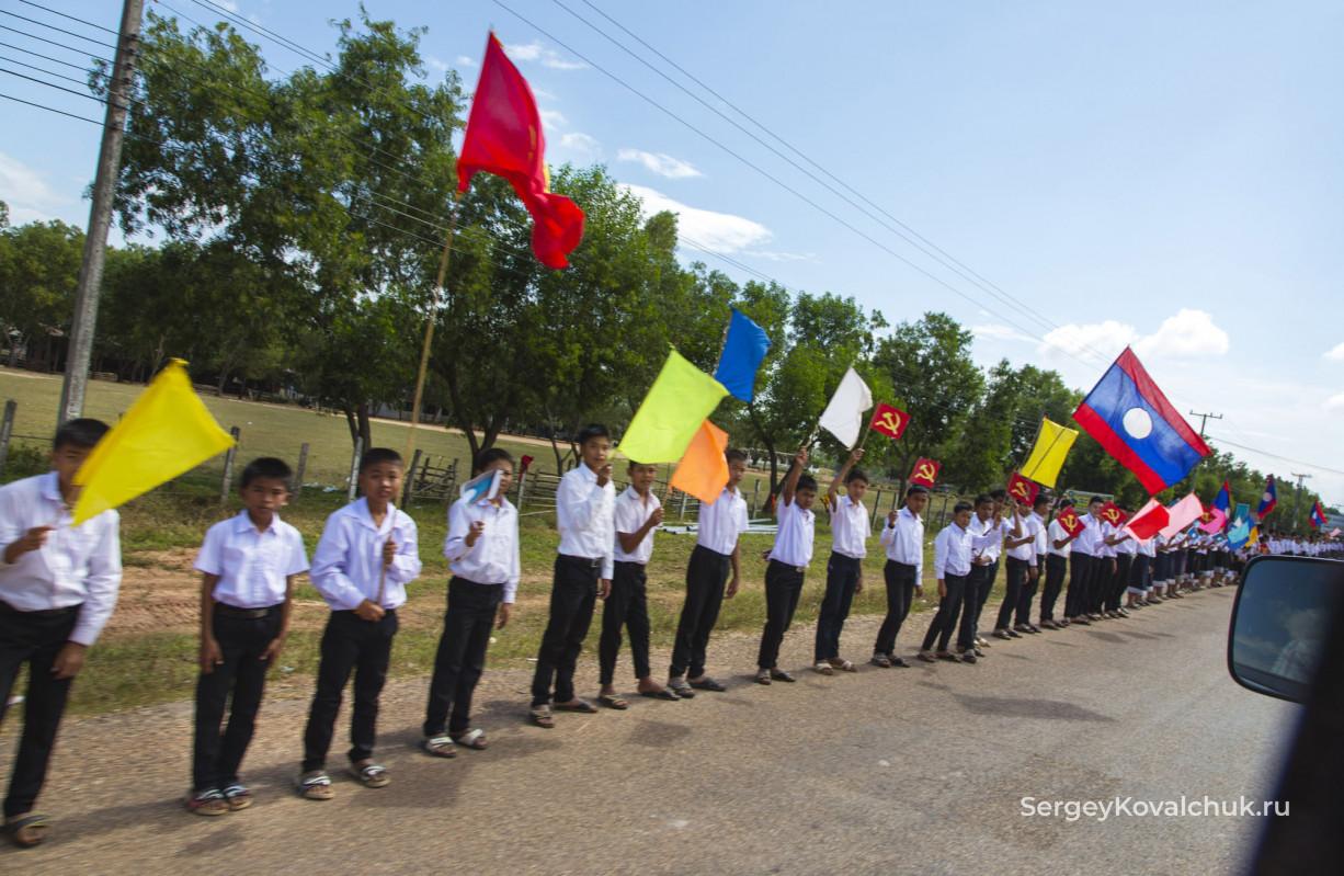 Провинция Салаван. Лаос