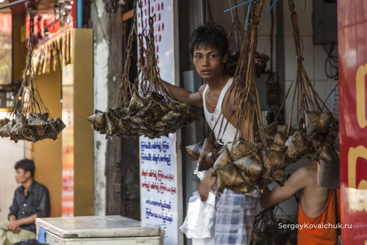 Мьянма. Янгон