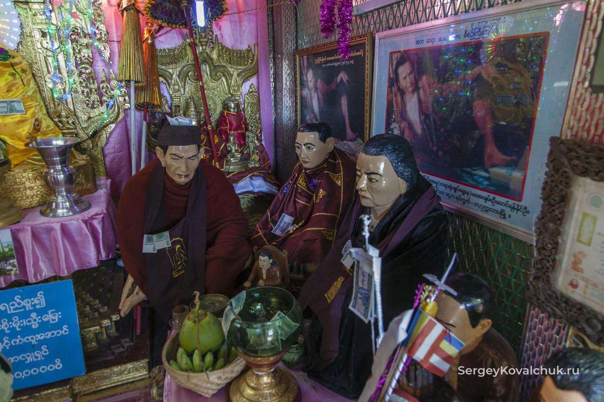 Мьянма. Гора Поупа