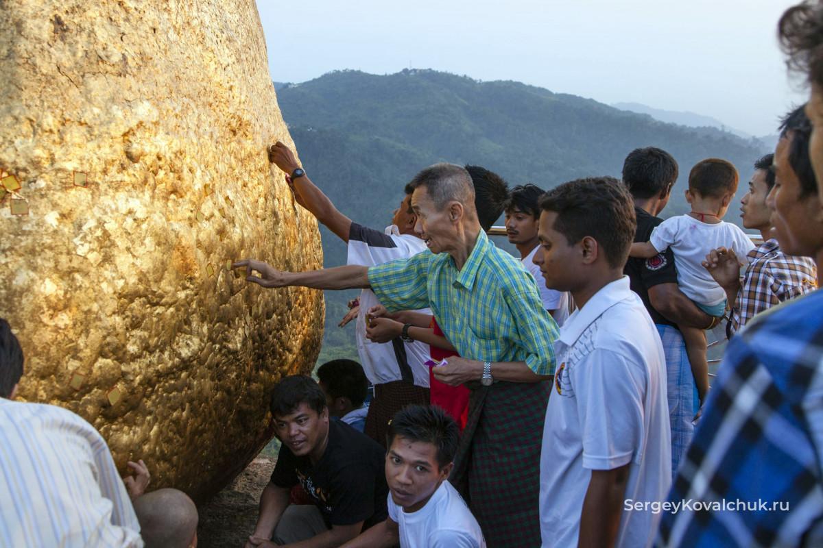 Пагода Чайтхо или Золотой камень