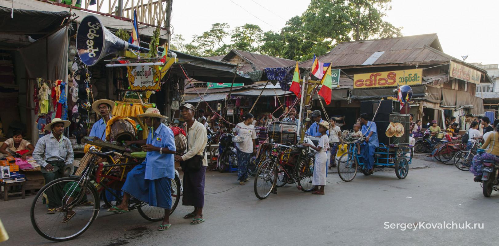 Мьянма. Мандалай